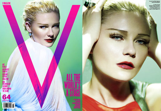 Photos of Kirsten Dunst on the Cover of V Magazine Shot by Mario Testino 2010-03-05 15:30:53
