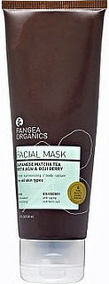 Pangea Organics Japanese Matcha Tea with Acai & Goji Berry Facial Mask	 Sweepstakes Rules