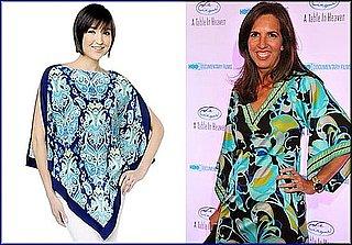 Liz Lange Launches Ready Wear Line For Regular Women