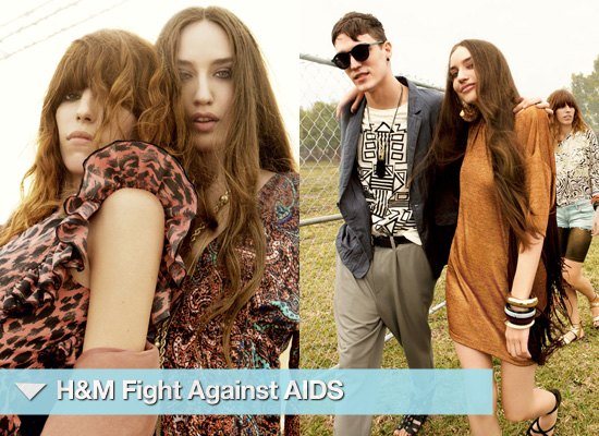H and M Fight Aids Campaign Starring Lou Doillon and Lizzie Jagger 2010-04-15 06:00:13