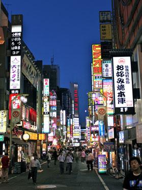 Honeymooning in Japan 2010-06-21 07:30:17