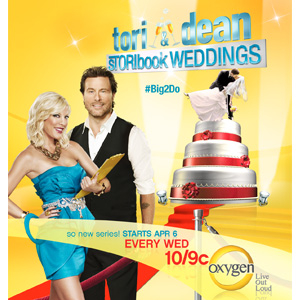 Tori's Tips For Planning a sTORIbook Wedding