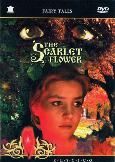The Scarlet Flower, 1977