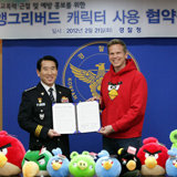 Korean Police Recruit Angry Birds to Help Prevent School Violence