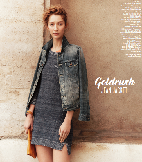 Madewell Launches Its First Ever Spring Catalog — and It's Just as Good as We Thought It Would Be