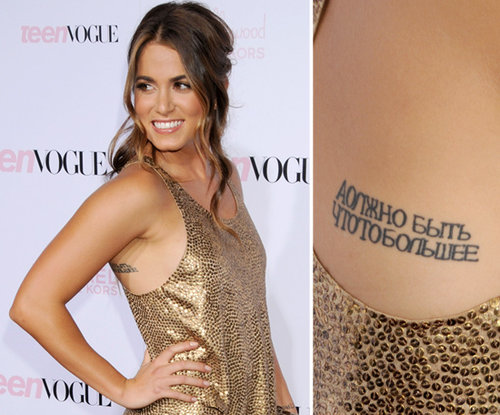 Nikki Reed has Russian script tattooed under her right arm.
