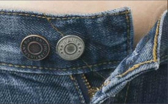Instant Button Jeans Extender