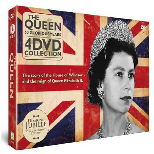 Diamond Jubilee Party Ideas