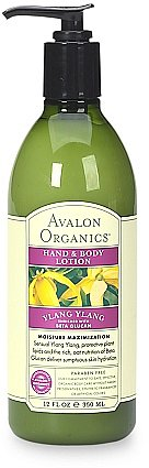 Avalon Organics Hand & Body Lotion Ylang Ylang
