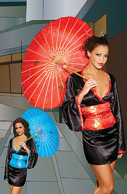 Elegant Moments EM-9423, Japanese Parasol-Satin-Boutique.com