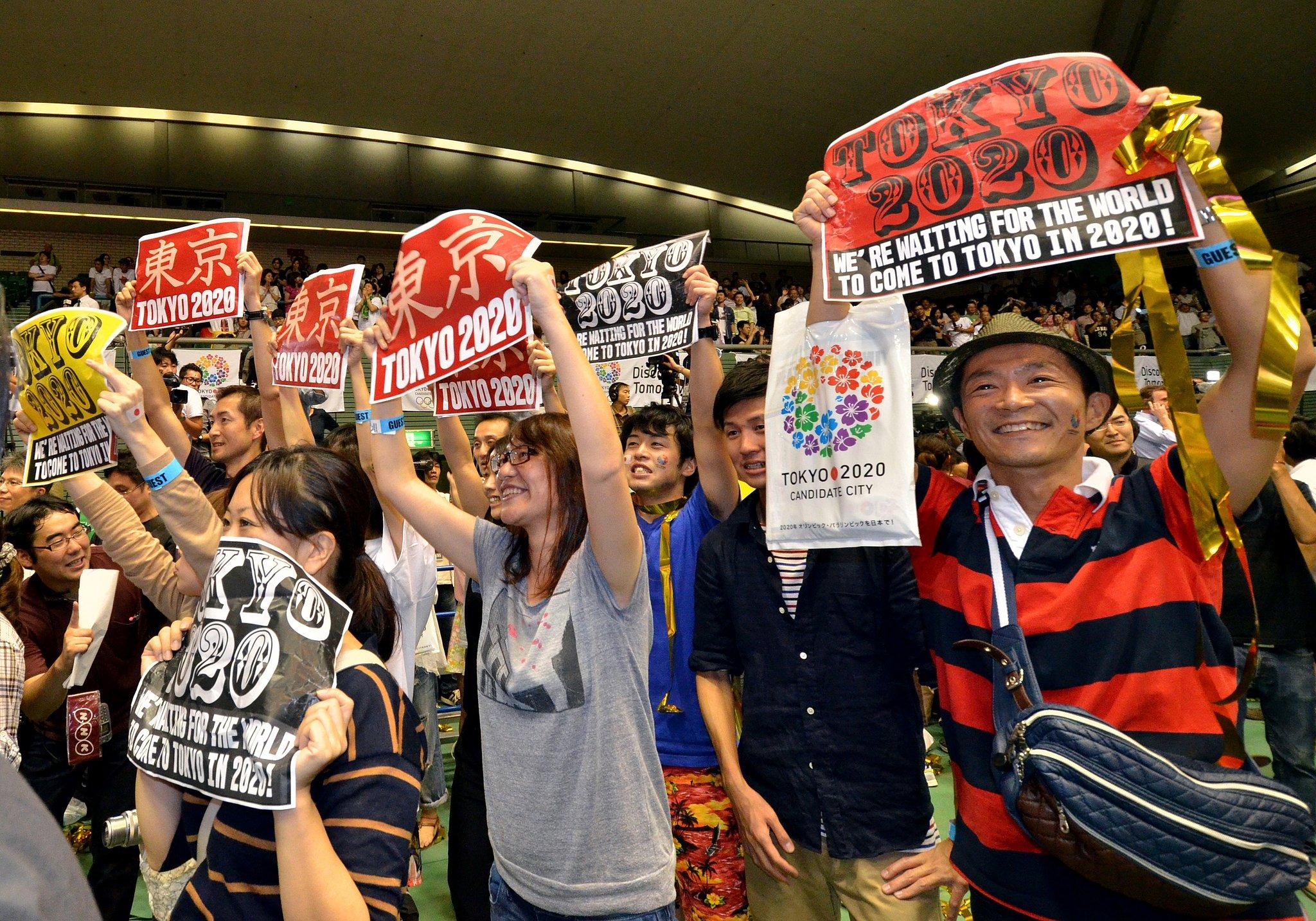 Tokyo 2020 — it's happening!