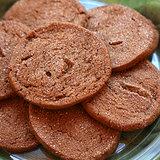 Gingerbread Cookie Recipe 2010-11-28 10:15:35