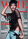 Vogue March 2014