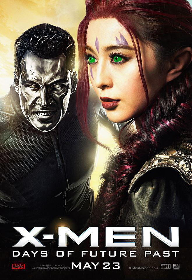 Blink (Fan Bingbing) gets her own poster.