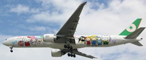Hello Kitty Fans, Prepare to Freak Out Over This Plane