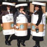 Starbucks Costume Ideas