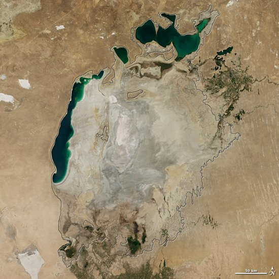 Aral Sea Disappearing | Photos