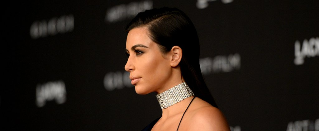 Kim Kardashian's Eyebrows Are Missing