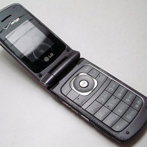 Anastasia's Mobile Phone in Fifty Shades of Grey