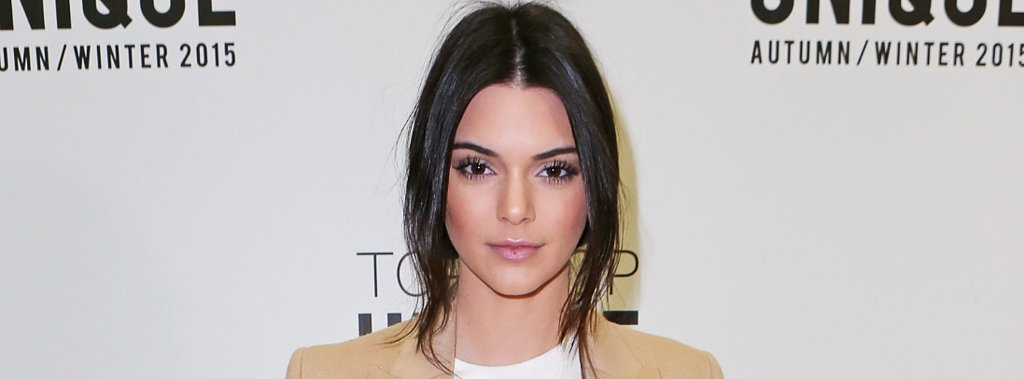 Kendall Jenner Reportedly Wants to Leave the Family Business