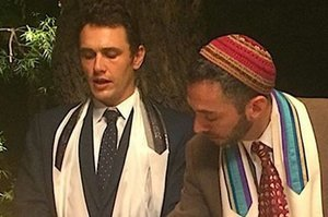 James Franco Just Got Bar Mitzvahed