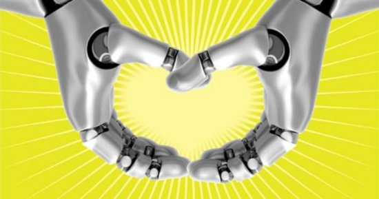How To Stop Worrying And Love Artificial Intelligence