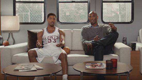 Michael B. Jordan Pokes Fun at Kobe Bryant's 'Steep Decline' in Hilarious New Apple TV Ad