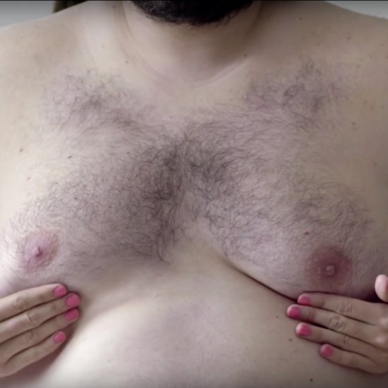 #ManBoobs4Boobs Breast Self-Exam Video