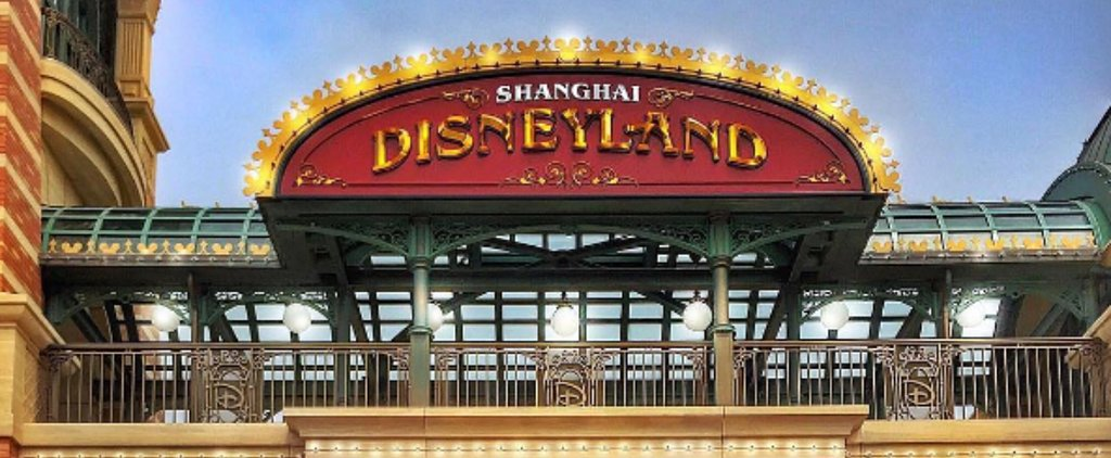Shanghai Disney Wants You to Know These 6 Behaviors Won't Fly at the New Park