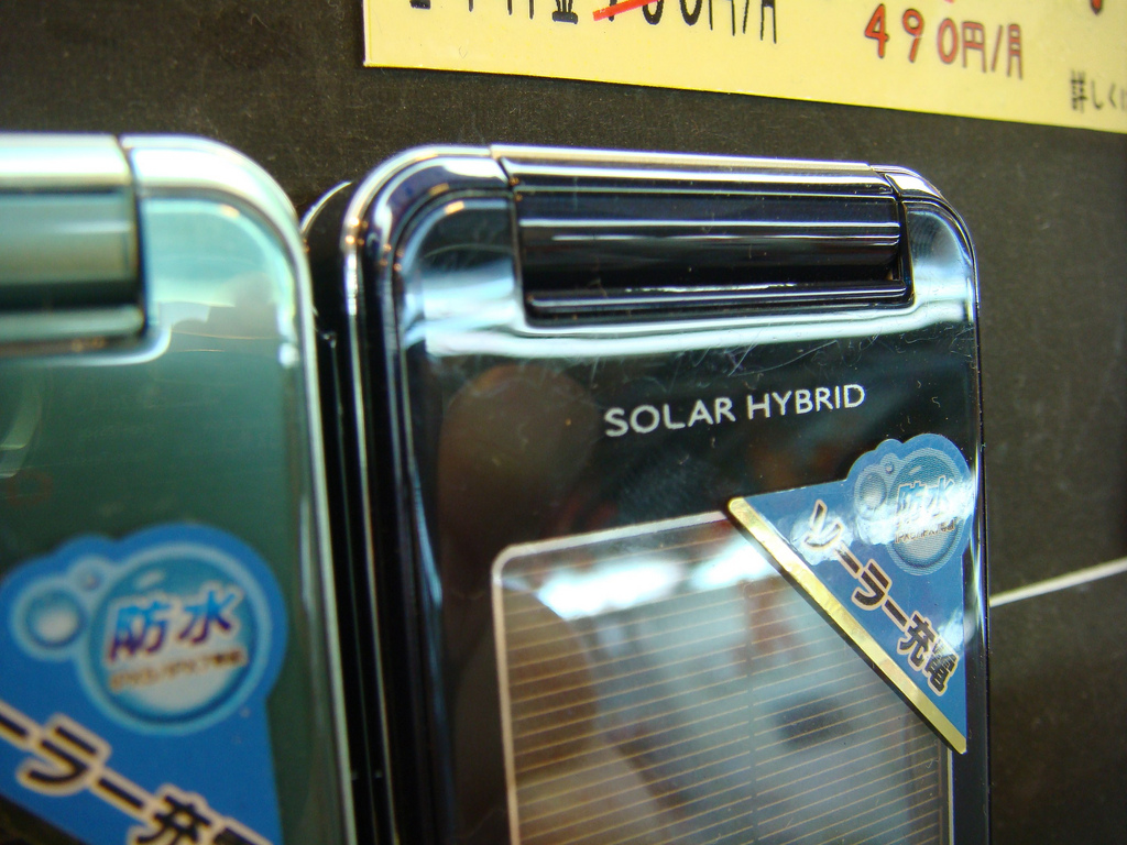 Solar Power/Battery Charged Hybrid