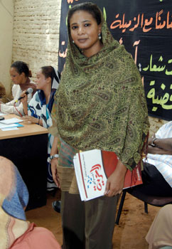 Sudanese Woman Who Wore Pants Challenges Punishment