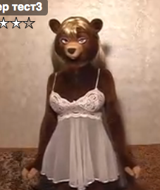Très Bizarre: Blond Russian Furries Have More Fun!