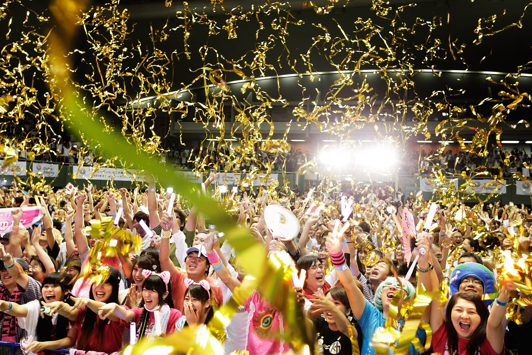 Confetti filled the air, and the crowd went wild.