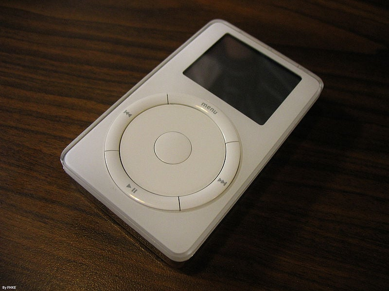 While today we take comfort in the soothing sound of Siri's voice, the inspiration for the iPod's name came from 2001: A Space Odyssey, a movie featuring a certain sinister computer with a reassuring voice similar to Siri's.  Source: WikiCommons