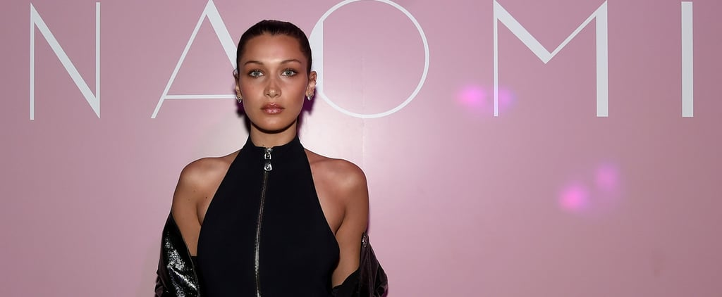 Bella Hadid Wore Lots O' Leather to Naomi Campbell's Book Party
