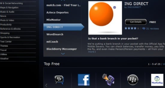 BlackBerry App World Update