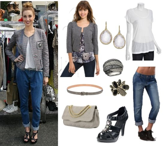 Pictures of Whitney Port at the Launch of eBay's Fashion Lookbook