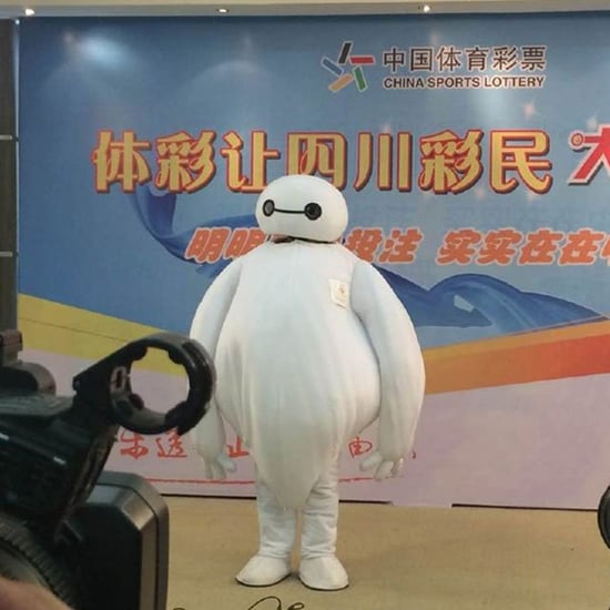 Chinese Lottery Winner Dressed as Baymax From Big Hero 6