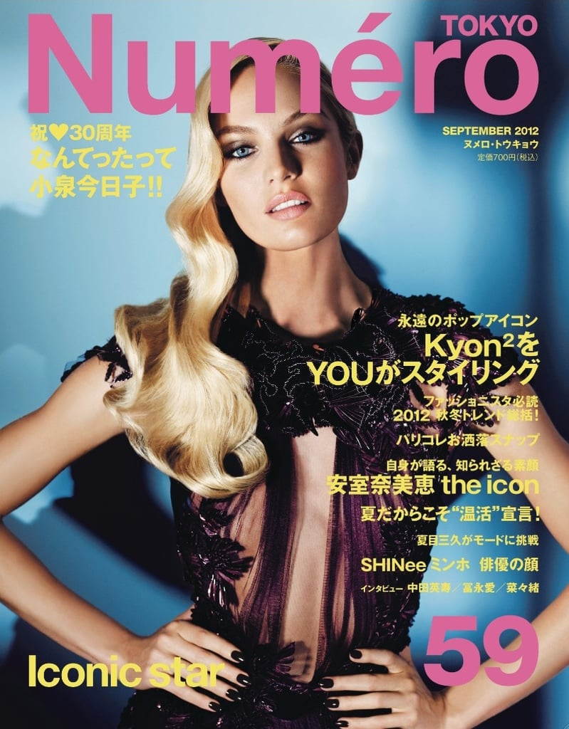 Numéro Tokyo September 2012