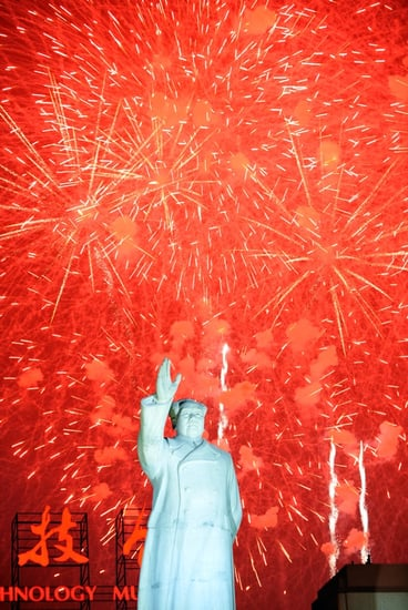 Oh Snap! China Goes All Out For Its Birthday