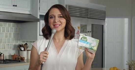 "Maya Rudolph's ""Vajingle"" Ad Will Make You Crack Up—and Cringe"