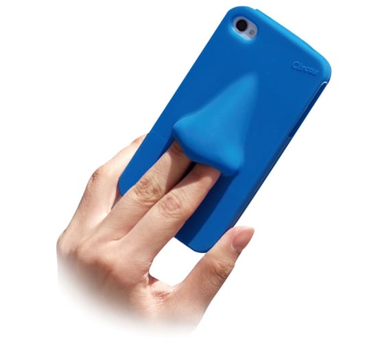 Who wouldn't want to pick this nose case ($12)?