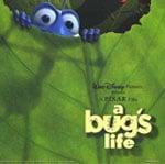 Total Recall: Pixar's Winning Streak