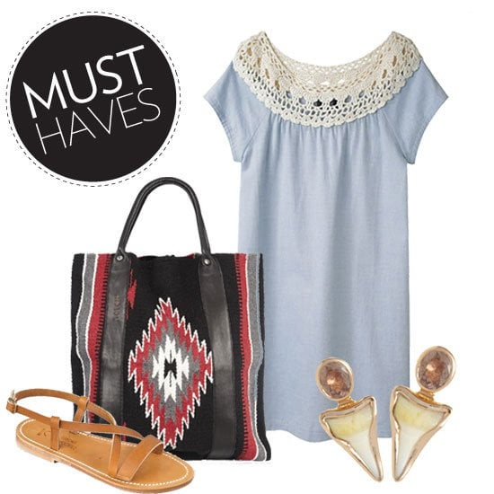 July 2012 Must Haves