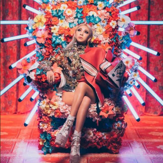 2NE1's K-Pop Rapper CL's Fashion Moments (Video)