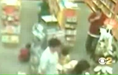 Man Molests Girl in Plain Sight in Borders Bookstore