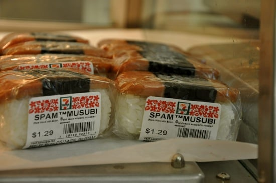 Spam Musubi From 7-Eleven