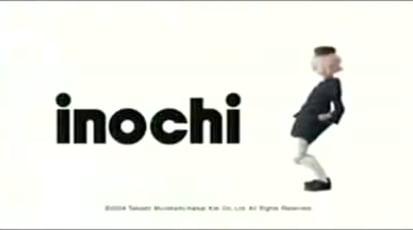 Takashi Murakami's Inochi
