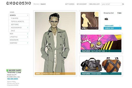 Fab Site: Chocosho.com