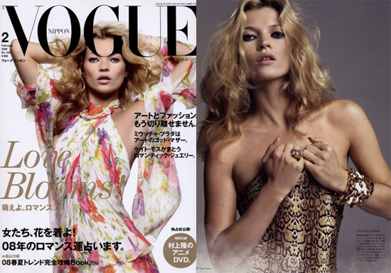 Kate Moss Strips Down, Jewels Up For Vogue Japan